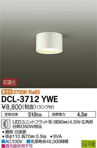 dcl3712ywe