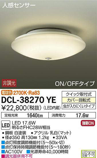 dcl38270ye