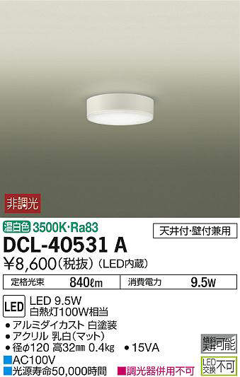 dcl40531a