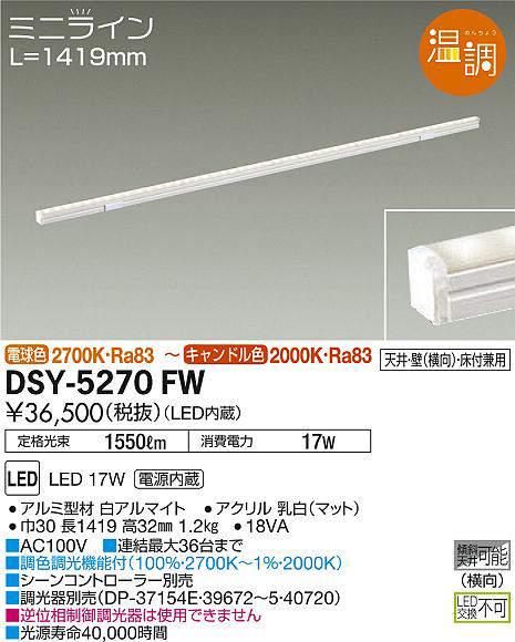 dsy5270fw
