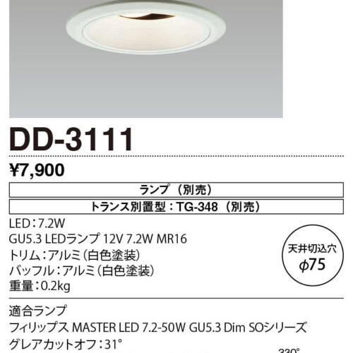dd3111